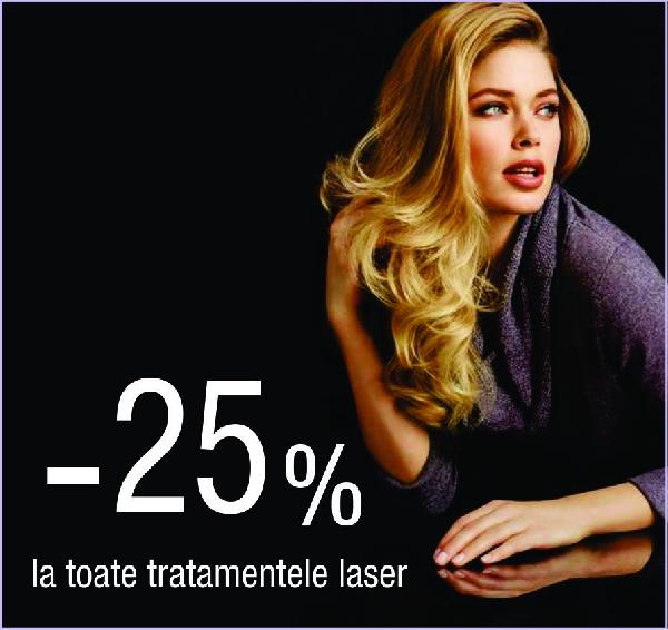 Achizitioneaza oricare tratament laser pana in 31 august si beneficiezi de 25% reducere! Tratamentele achizitionate in aceasta perioada se pot efectua pana la sfarsitul anului 2013! | Q Clinic